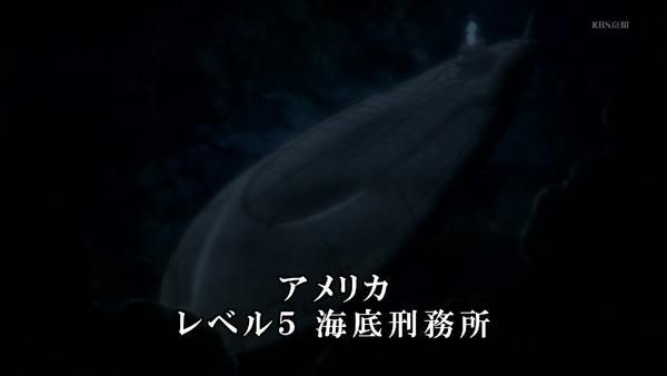 「バキ 最凶死刑囚編」1話感想 (52)