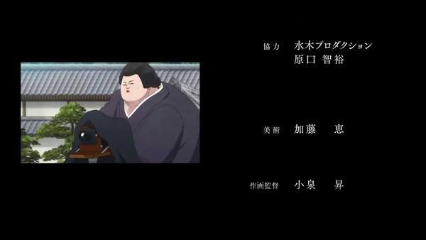 「ゲゲゲの鬼太郎」6期 97話感想 画像 (107)