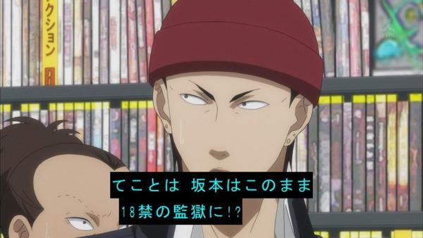 「坂本ですが?」7話感想 (6)