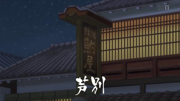 「ゴールデンカムイ」15話(2期 3話) (96)