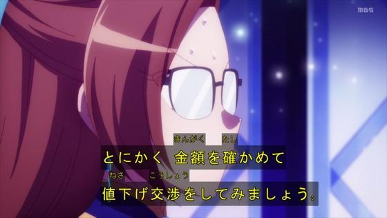 「はめふらX」2期 3話感想 (16)