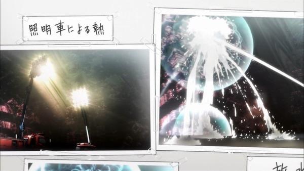 「正解するカド」1話 (44)