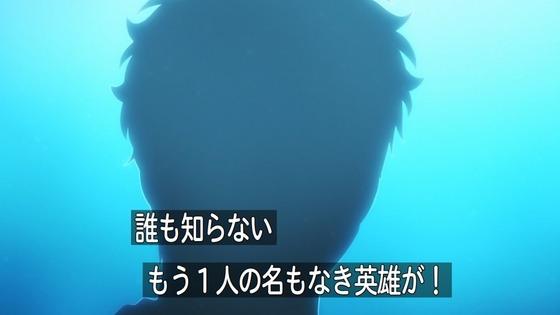 銀魂 (75)