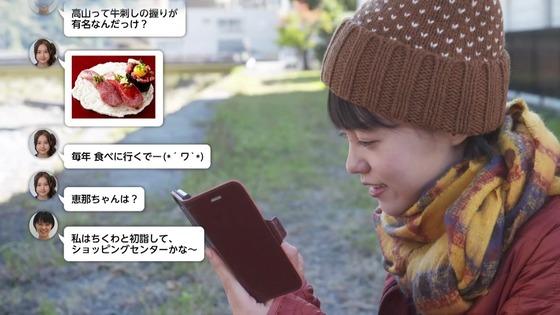 ドラマ版「ゆるキャン△」スペシャル感想 (37)