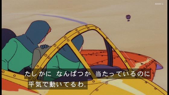 「未来少年コナン」第11話感想 (57)