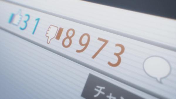 「バビロン」第4話感想 (76)