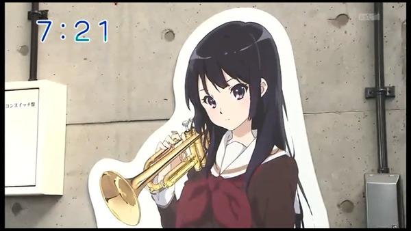 響け!ユーフォニアム (2)