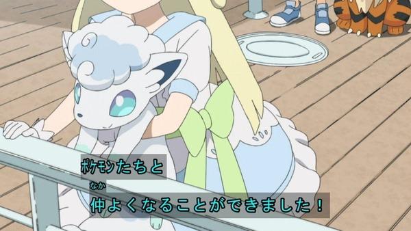 「ポケットモンスター サン&ムーン」146話 (3)