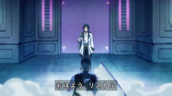 「HUGっと!プリキュア」42話感想 (16)