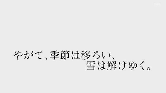 「俺ガイル」第3期 第1話感想  (68)