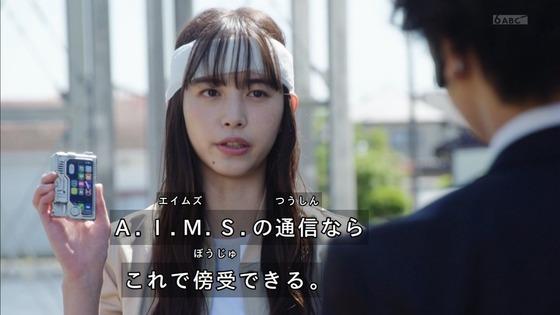 「仮面ライダーゼロワン」第38話感想 (20)