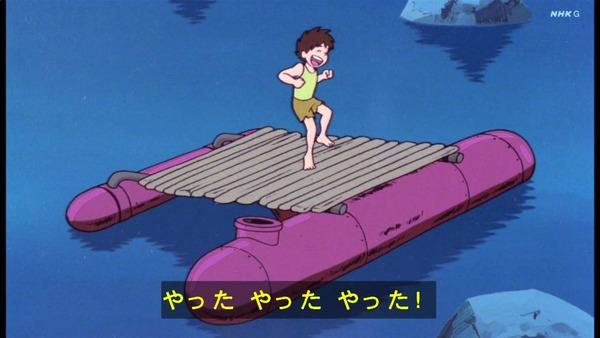 「未来少年コナン」第2話感想 画像  (86)