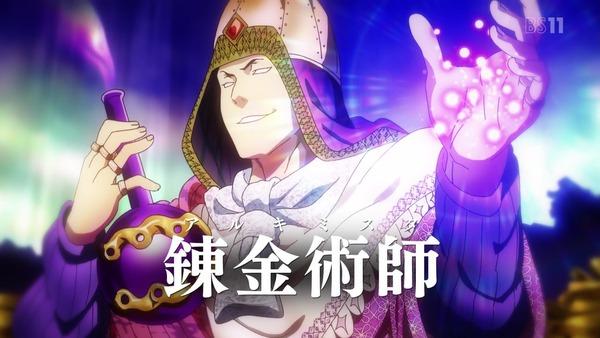 「食戟のソーマ 餐ノ皿(3期)」8話 (25)
