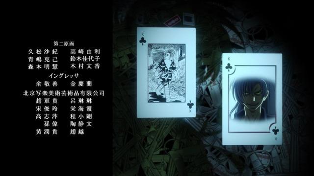 ヤング ブラック・ジャック (123)