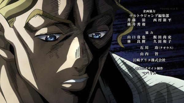 「ジョジョの奇妙な冒険 ダイヤモンドは砕けない」17話 (56)