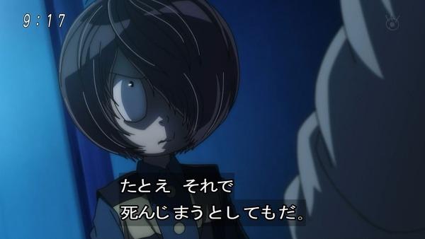 「ゲゲゲの鬼太郎」6期 54話感想 (28)