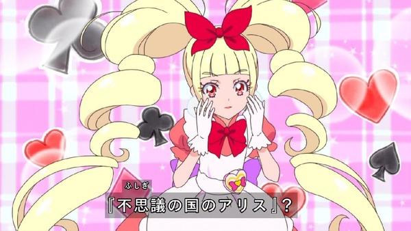 「HUGっと!プリキュア」32話感想 (43)