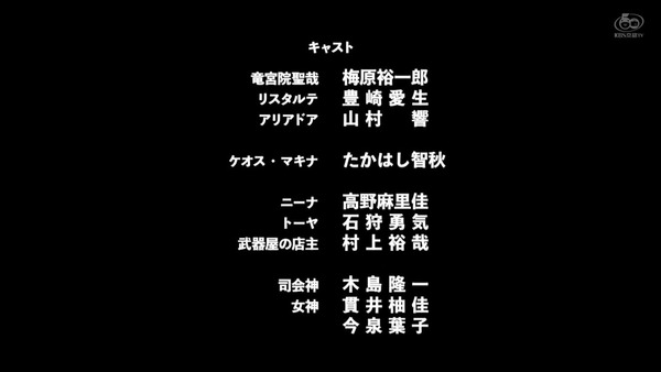 「慎重勇者」1話感想 (89)