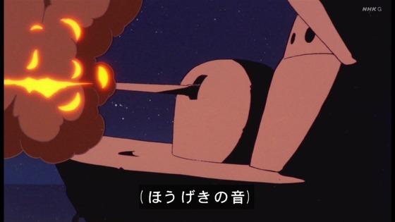 「未来少年コナン」第17話感想 画像 (25)