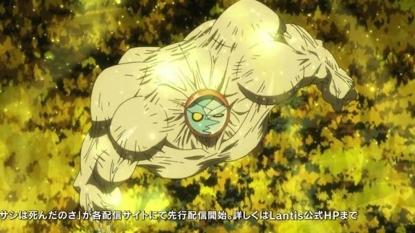 「コンクリート・レボルティオ 超人幻想」18話感想 (61)