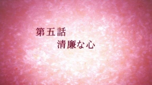 「結城友奈は勇者である」勇者の章 5話(2期 11話) (7)