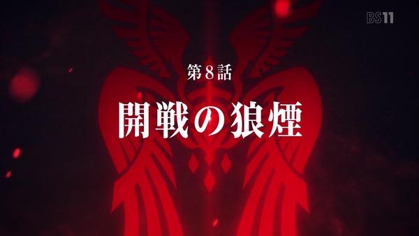 「FateApocrypha」8話 (62)
