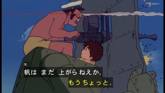 「未来少年コナン」第11話感想 (112)