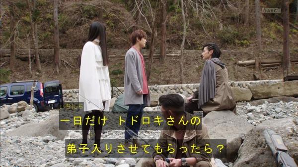 「仮面ライダージオウ」34話感想 (8)