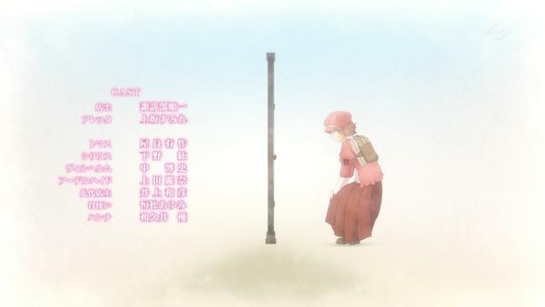 「異世界食堂」3話 (48)