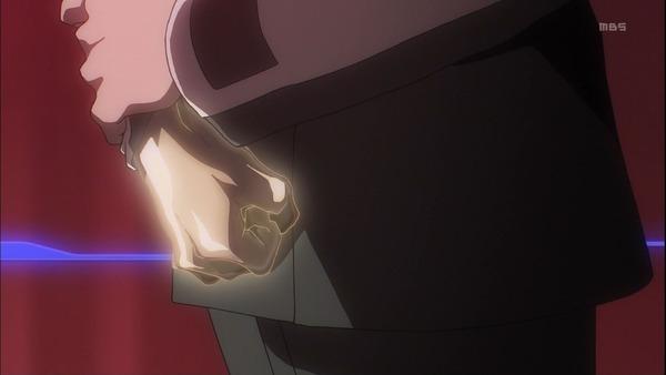 蒼穹のファフナー (43)