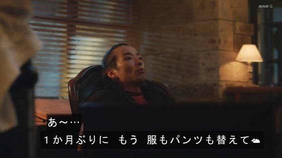 「岸辺露伴は動かない」第2話「くしゃがら」感想 (203)