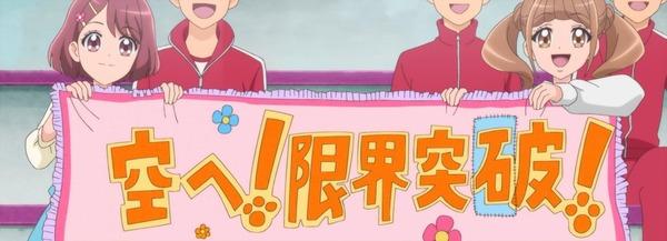 「ヒーリングっど♥プリキュア」8話感想 画像 (55)