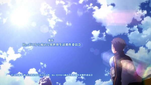 「Re:ゼロから始める異世界生活」18話 (37)