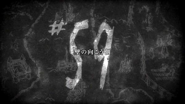 「進撃の巨人」59話感想 (23)