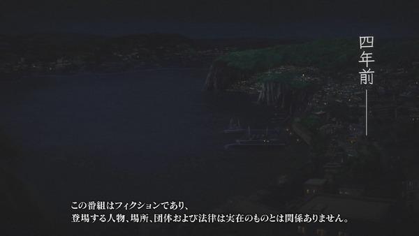「ヴァイオレット・エヴァーガーデン」2話 (1)