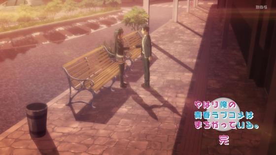 「俺ガイル」第3期 第12話(最終回)感想 画像 (55)