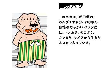 エイプリルフール (11)