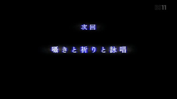 「ゴブリンスレイヤー」7話感想 (60)