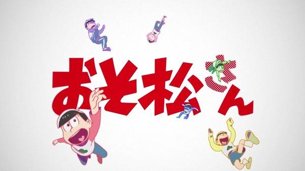 「おそ松さん」2期 1話感想 (50)