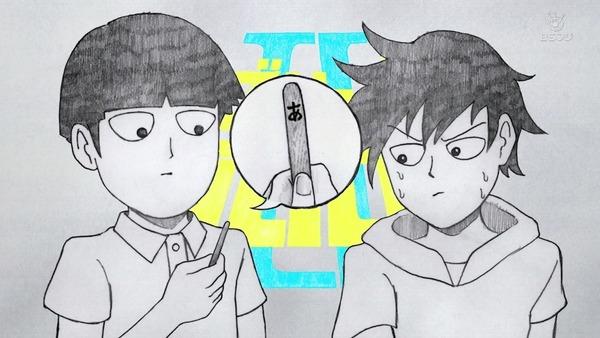「モブサイコ100Ⅱ」2期 11話感想 (77)