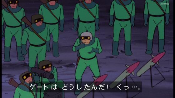 「未来少年コナン」第12話感想 (116)