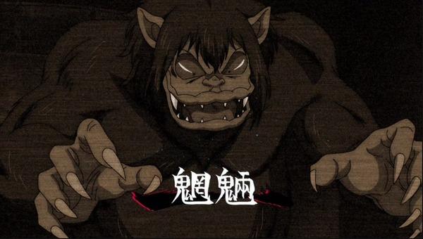 「ゲゲゲの鬼太郎」6期 78話感想 (64)