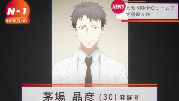 「ソードアート・オンライン アリシゼーション」SAO3期 6話感想 (48)