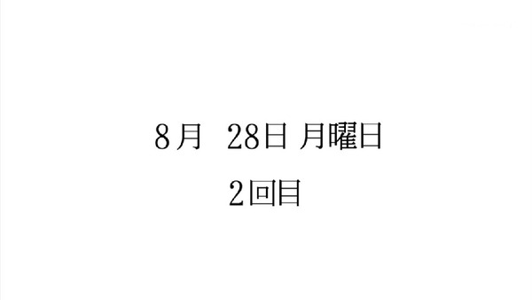 「サクラダリセット」10話 (63)