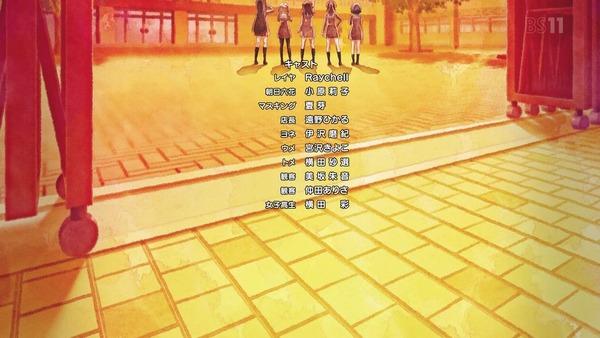 「BanG Dream!(バンドリ!)」2期 6話感想 (84)
