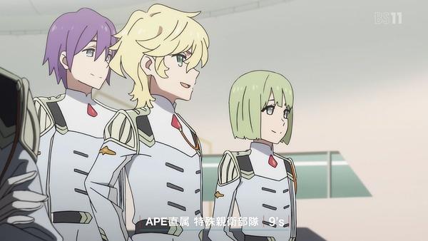 「ダーリン・イン・ザ・フランキス」12話 (13)