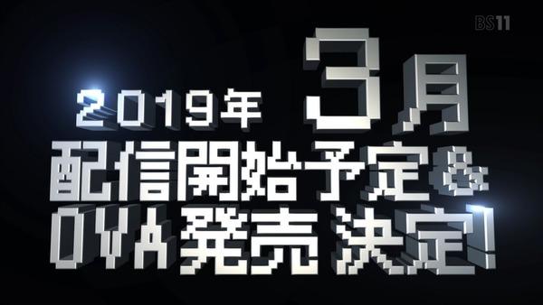 「ハイスコアガール」12話(最終回)感想 (58)