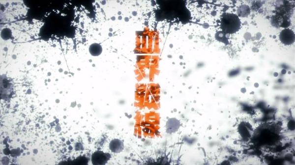 血界戦線 (30)