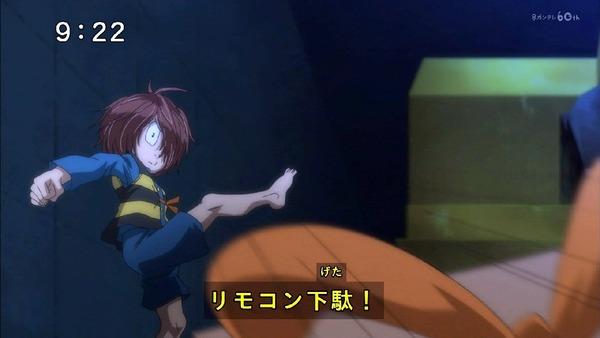 「ゲゲゲの鬼太郎」6期 1話 (57)