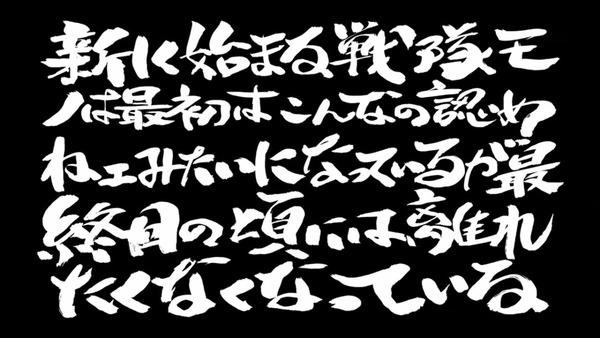 銀魂 (29)